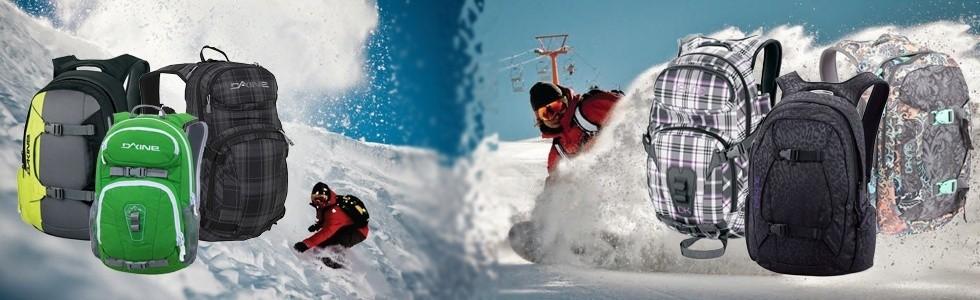 Рюкзаки для сноубордов