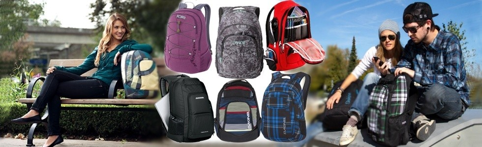 Городские рюкзаки Dakine