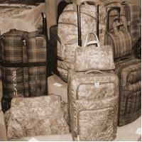 Архив сумок
